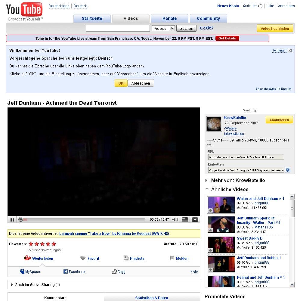 YouTube 16:9