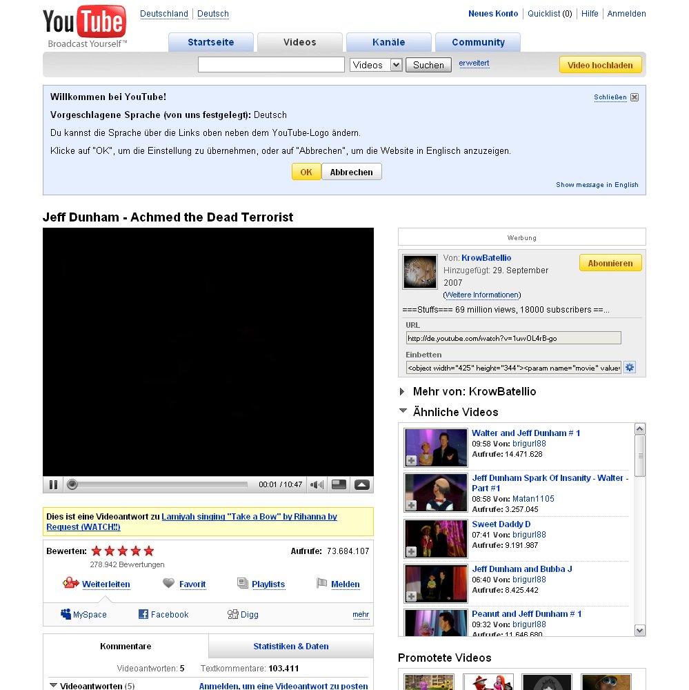 YouTube 4:3
