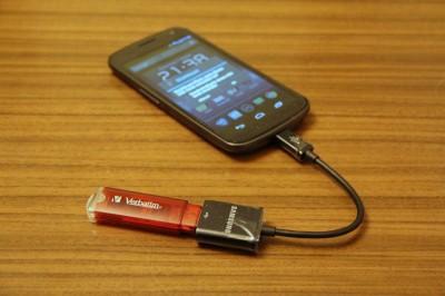 Zubehör: Micro-USB-Adapter 08